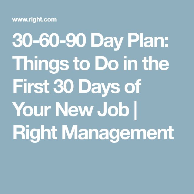 10 best Effective 30 60 90 day plan images on Pinterest Business - 30 60 90 day action plan template