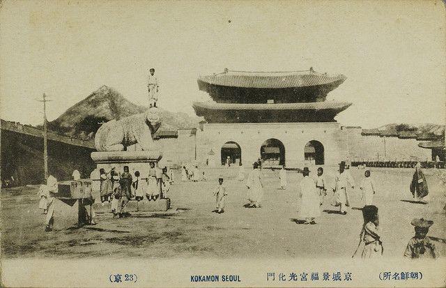 Kwanghwa-mun, Seoul, c1910 경복궁 광화문(景福宮 光化門).