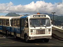 Chance RT-52 bus used for the Honolulu International Airport Wiki Wiki shuttle bus service.