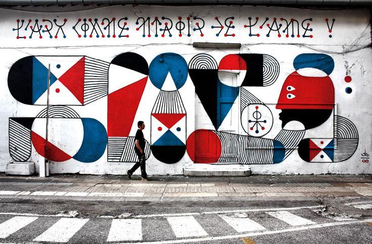 """Street art """"L'art comme miroir de l'âme"""" (Bassano del Grapa. Italy, 2011)"""