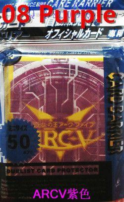 250 PCS (5 Bags) YuGiOh card sleeves ARC-V  Board games card protector 10 colors 50 pcs/bag free shipping