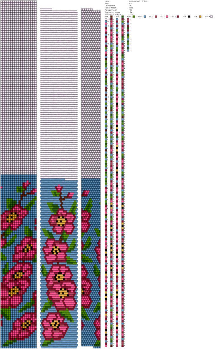 Яблони в цвету_18_бис