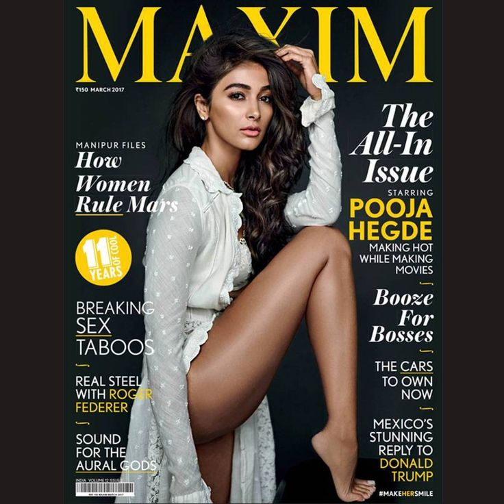 Pooja Hegde Photoshooot For Maxim India Magazine March 2017 Cover