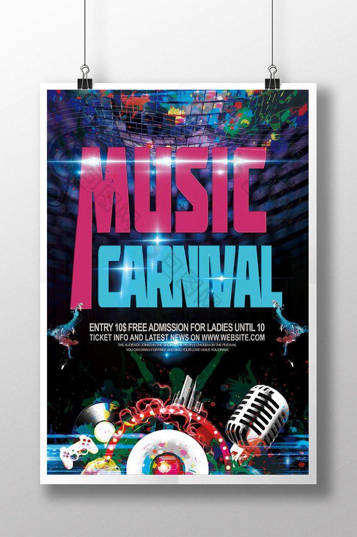 music festival carnival ktv poster design poster music design