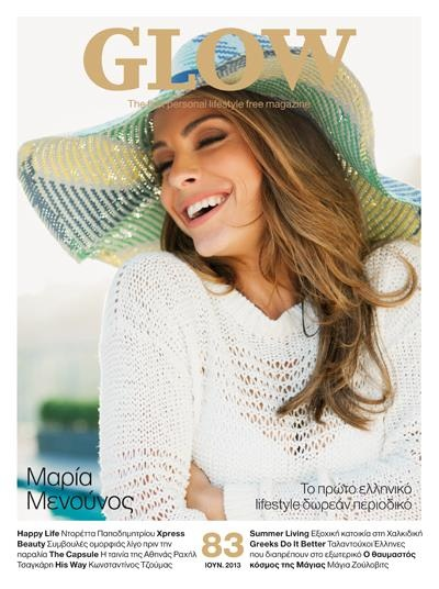 #Maria_Menounos  at June'13 cover.