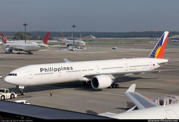 Philippine Airlines | Cheap Flights Deals