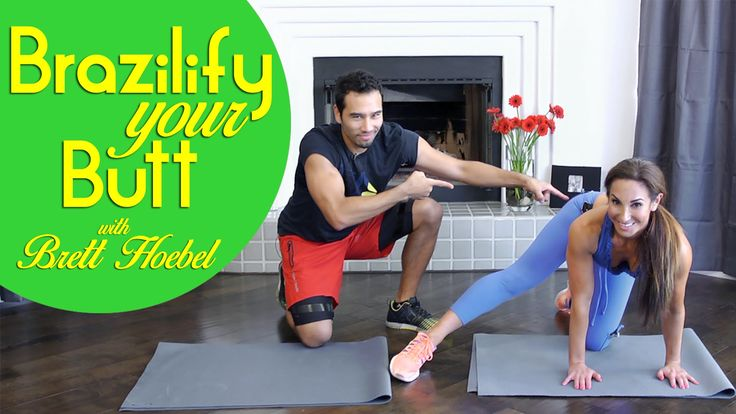 20 Minute Body Creator Brett Hoebel is my guest today and he is showing us how to Brazilify our Butts! He was on...