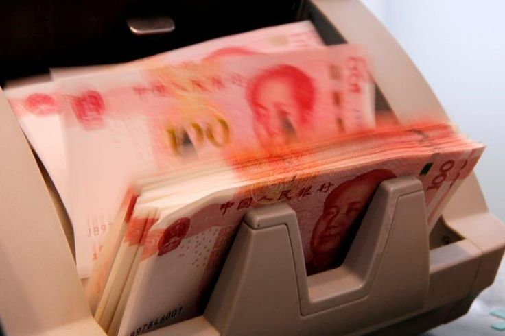 There is no concrete basis for depreciating the yuan over the long term given China's current growth rate, but more two-way volatility is unavoidable while reforms proceed, the Financial News, a paper owned by China's central bank, said in a commentary on Monday.