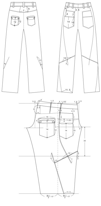 garment design. ..♥.Nims.♥
