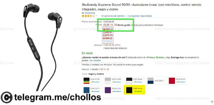 Auriculares Skullcandy Supreme sólo 11 - http://ift.tt/2e1M7ND