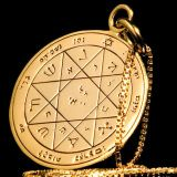 KIng Solomon Seals  Seal 14 - The Seventh and last Pentacle of Mars 18k Gold plated sterling silver www.solomonseals.com