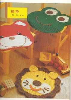 Carpets for Kids crochet: cositasconmesh…in Spanish but patterns are graphed. Too cute!
