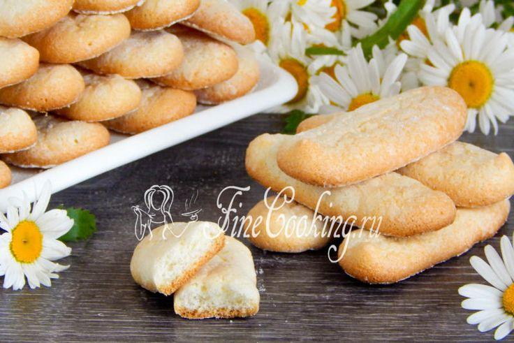 Печенье Савоярди (Дамские пальчики) - Ингредиенты: Яичный белок — 4 штуки Яичный желток — 3 штуки Мука пшеничная высшего сорта — 75 граммов Сахар — 75 граммов Сахарная пудра — 3 чайные ложки