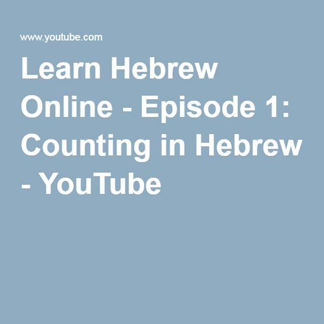 Learn Hebrew Online - Episode 1: Counting in Hebrew - YouTube