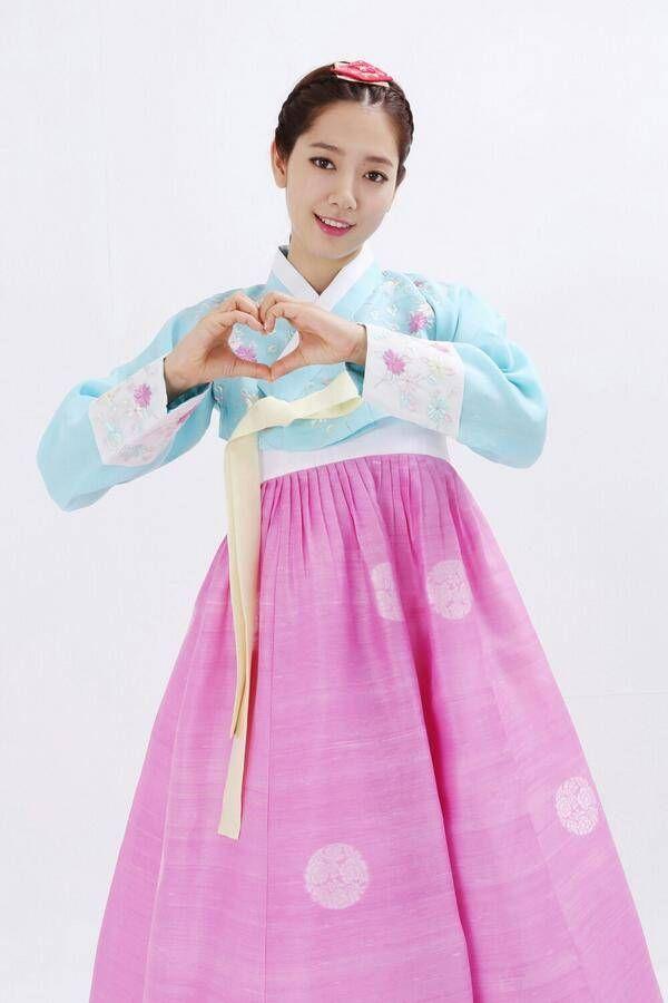 Resultado de imagen para park shin hye hanbok