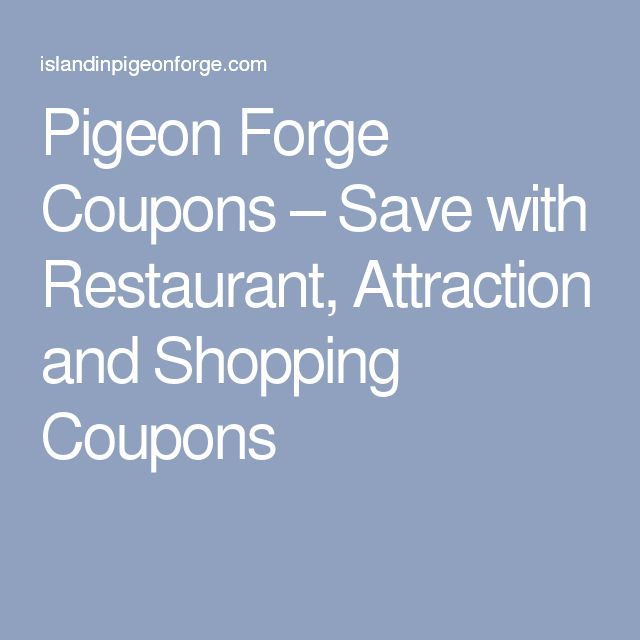 281 best vacations with the kids images on pinterest for Pigeon forge cabin coupons
