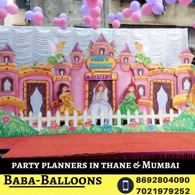 Kids Birthday Theme Party Planners Thane Mumbai Birthday