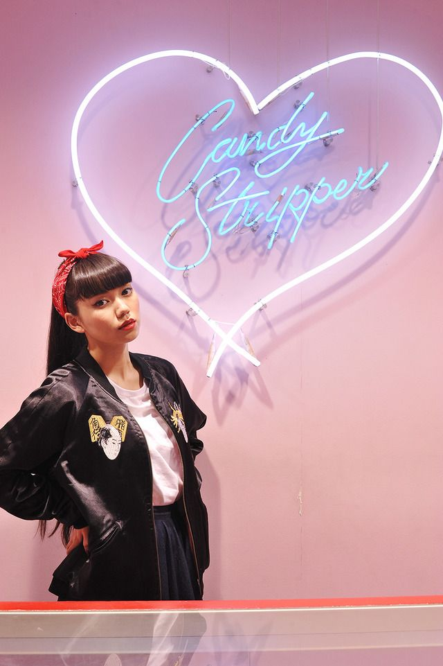 Fumi Nikaido for Japanese fashion brand Candy Stripper