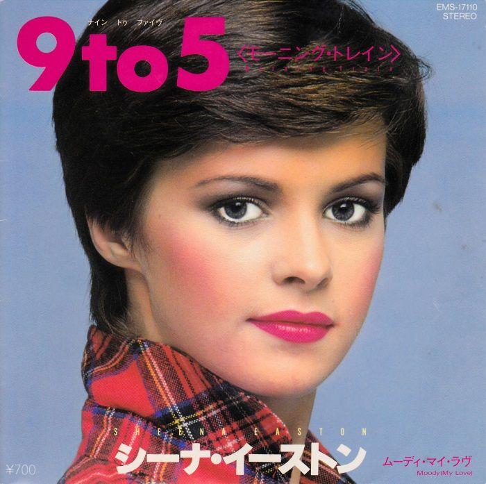 45cat - Sheena Easton - 9 To 5 (Morning Train) / Moody (My Love) - EMI - Japan - EMS-17110