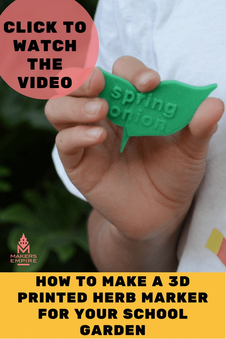 In this lesson, students learn how to research herbs, create herb profiles, decide which herbs to plant in their school garden, design and 3D print herb markers and then plant and care for seeds. Makers Empire helps K-8 schools harness the power of 3D printing to teach important STEM concepts, 21st century learning skills and design thinking in a fun and engaging way. Book a demo today www.makersempire.com