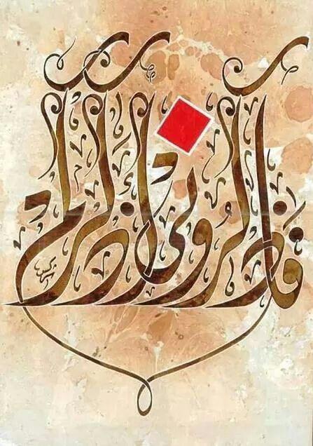 فاذكروني أذكركم,,,,, Quran Kareem, ,,,DesertRose