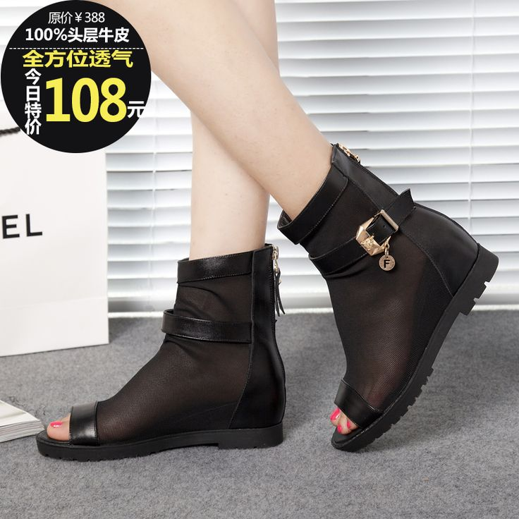 2015 spring and summer increased dermal mesh flat surface WTA fashion casual shoes, fish head with flat sandals Europesrrpmupopig from English Agent:BuyChina.com