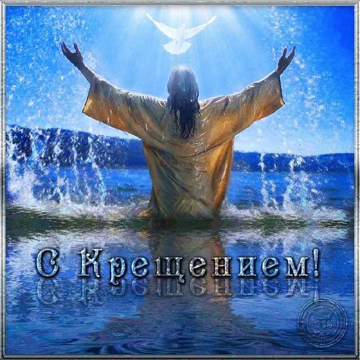 FlashKAS: В праздник Крещение