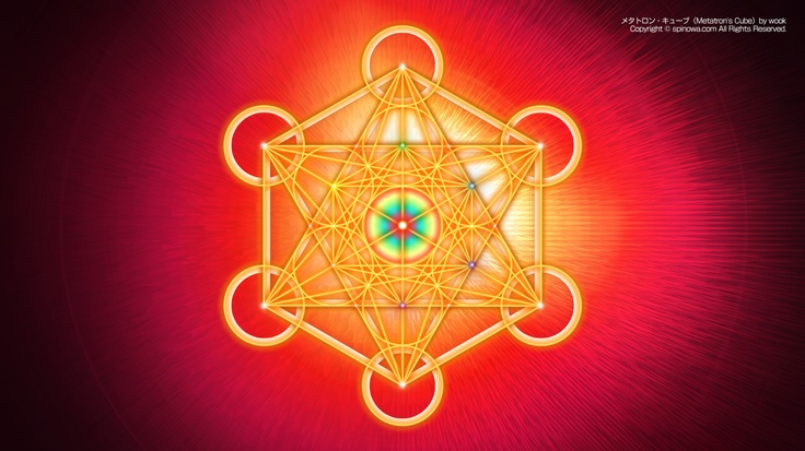 メタトロンキューブは、大天使メタトロンを呼び出し浄化をもたらす神聖幾何学模様です。あなたが無意識に掴んで離そうとしない、もう不要となった観念を浄化します。心・体・チャクラが浄化されたあなたの魂には自然と情熱の炎を点火され、内なるティーチャー・高次の存在たちと繋がるポータルが開かれるのを感じるでしょう。