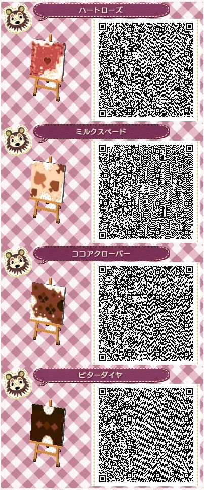 1000 bilder zu animal crossing new leaf qr codes auf pinterest animal crossing matrosenkleid. Black Bedroom Furniture Sets. Home Design Ideas