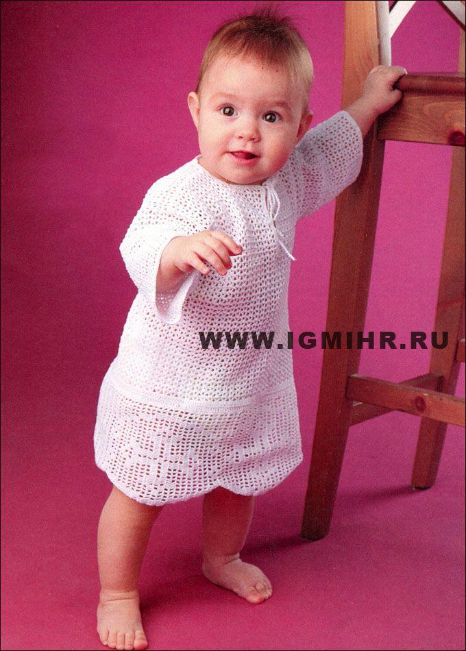 Крестильная рубашка для ребенка 6-12 месяцев. Крючок
