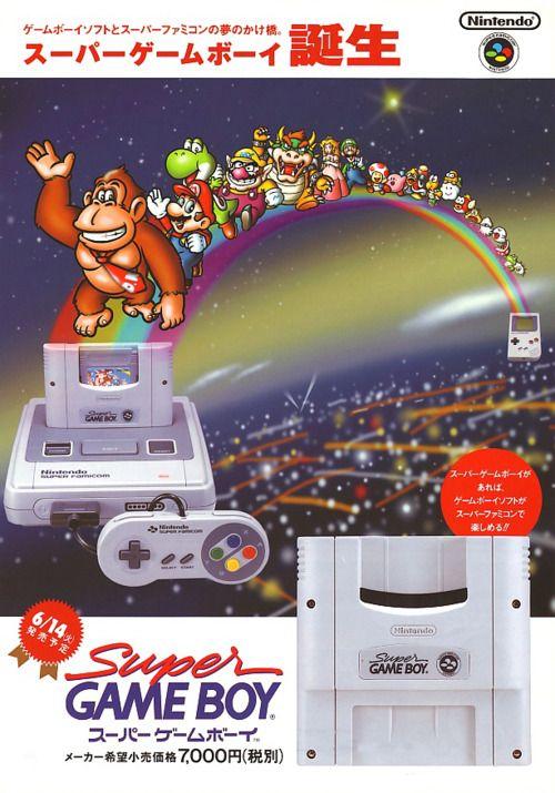 Super Game Boy Japanese ad