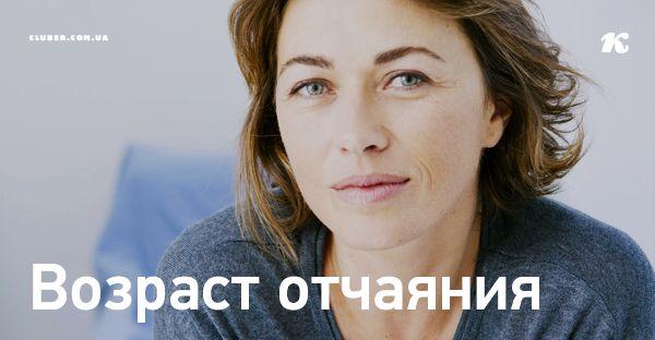 Очень важная статья журналистки Арины Холиной о культуре возраста и о том, почему в России принято считать старость уродством.