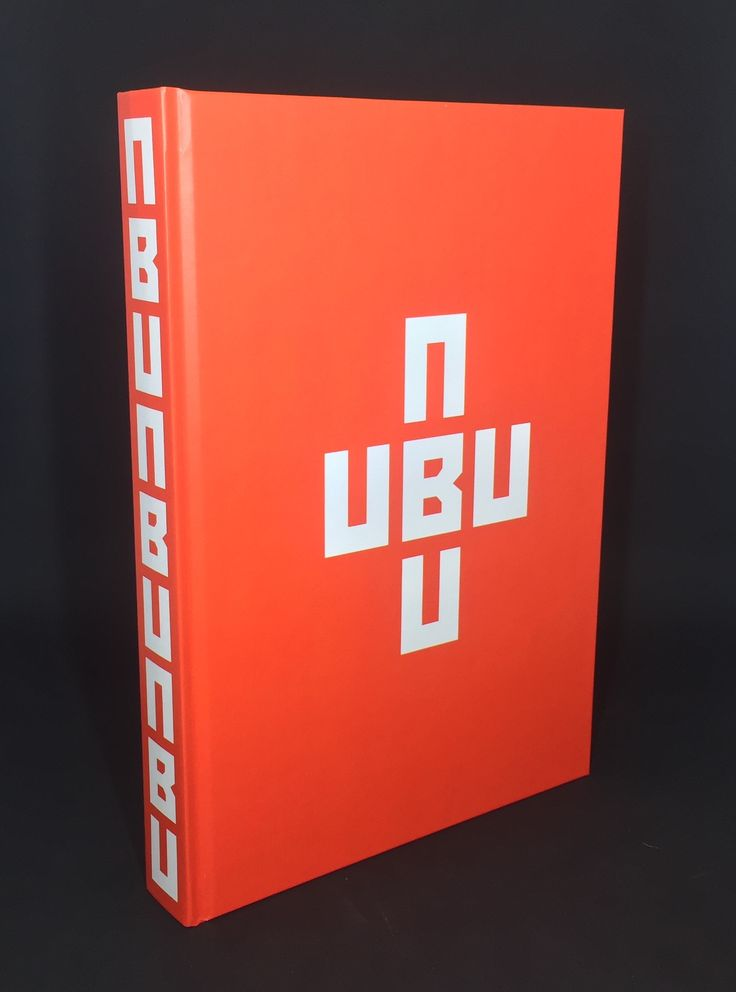 Ubu Lemereis memorial book