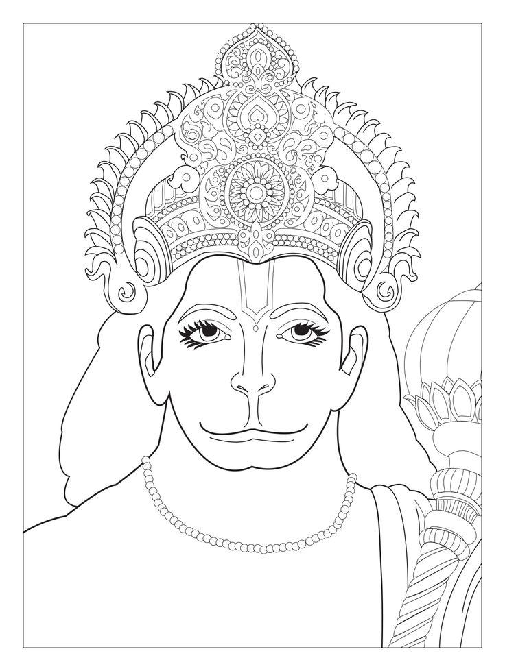 Coloring Page Adults Art Drawing Zen Relaxing Stress