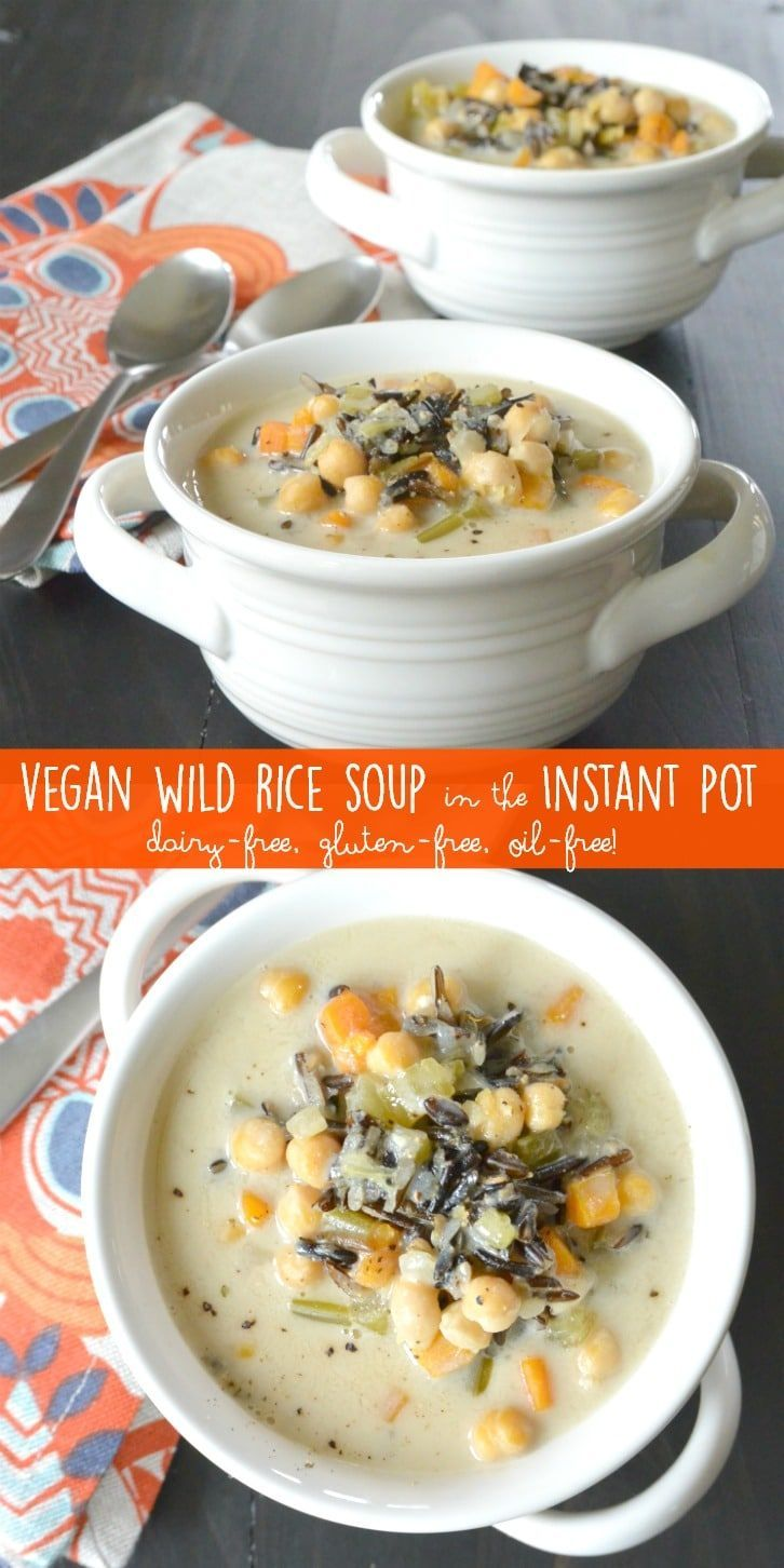 Vegan Wild Rice Soup is easy to make in the Instant Pot pressure cooker. It's creamy and comforting while being dairy-free, gluten-free, and oil-free. #wildricesoup #soup #vegan #oilfree #dairyfree #glutenfree via @VeggiesSave