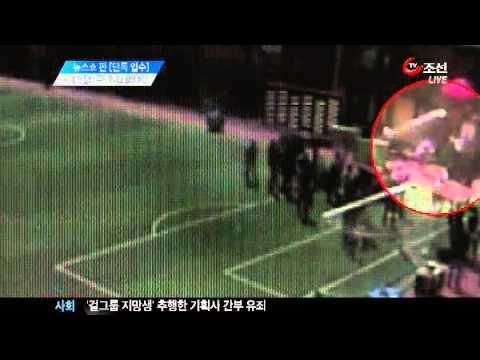 싸이, 젠틀맨 뮤비 촬영현장 CCTV 단독 입수