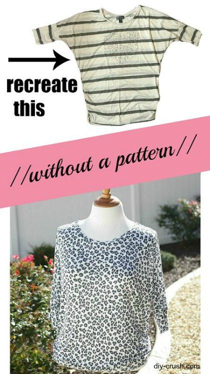 How to sew a top without a pattern. This tutorial shows you how you can recreate your favorite top | DIY Crush