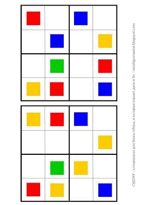 sudoku met gekleurde blokjes