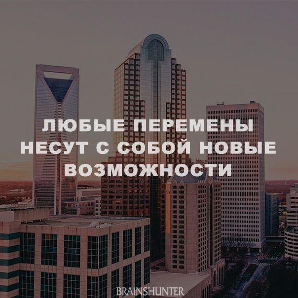 #dream #work #success #money #бизнес #мотивация #киев #ukraine #мечта #цитата #mondaymotivation #понедельник #успех