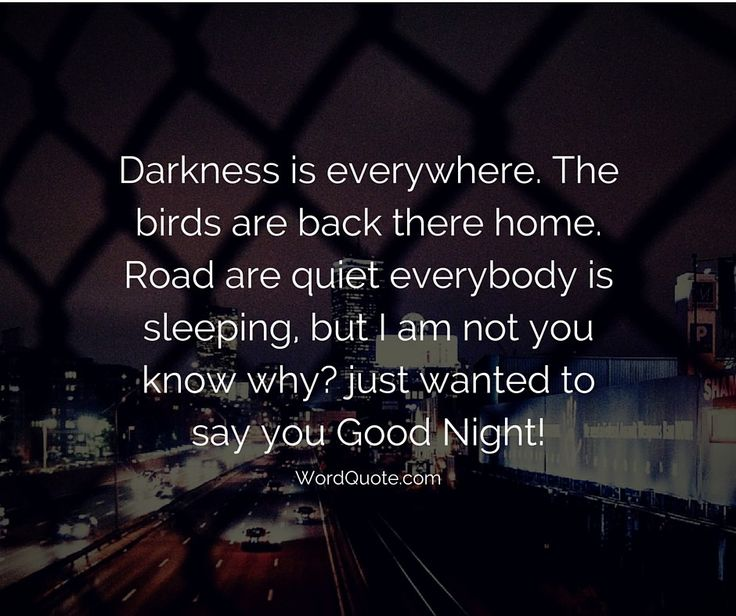 Famous Night Quotes: Romantic Good Night Quotes