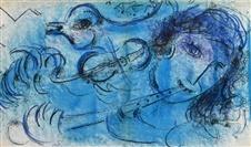 """Marc Chagall """"Le Joueur de Flute"""" original lithograph"""