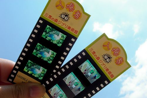 Ghibli Museum - Travel Panda. This is the kind of ticket you get at the Ghibli Museum in Mitaka Japan. It's awesome!
