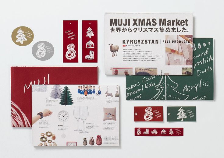 MUJI XMAS Market 2011 collateral by Daikoku Design Institute