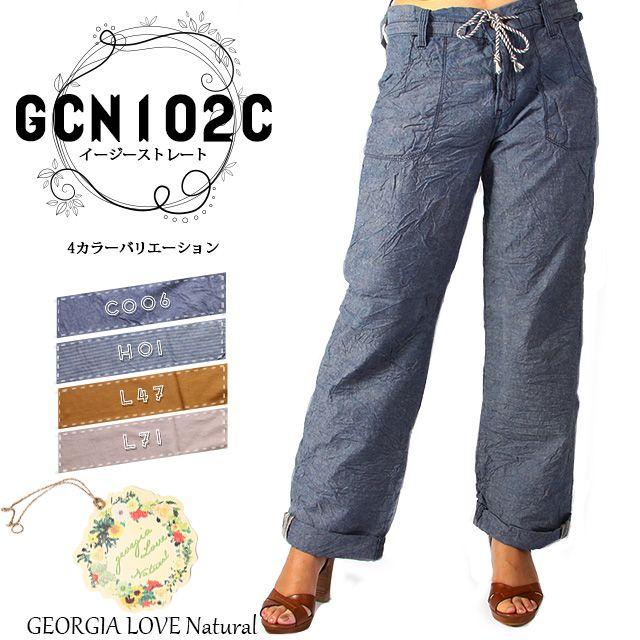 イージーストレート新商品【GEORGIA LOVE】(ジョージアラブ)【GCN102C】 【マラソン201207_ファッション】【RCPmara1207】【FS_708-4】【マラソン1207P02】【楽天市場】