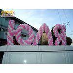 имена из воздушных шаров: 44 тыс изображений найдено в Яндекс.Картинках