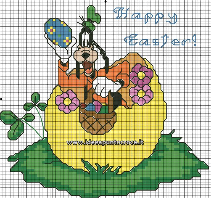 17 Best Ideas About Disney Cross Stitches On Pinterest