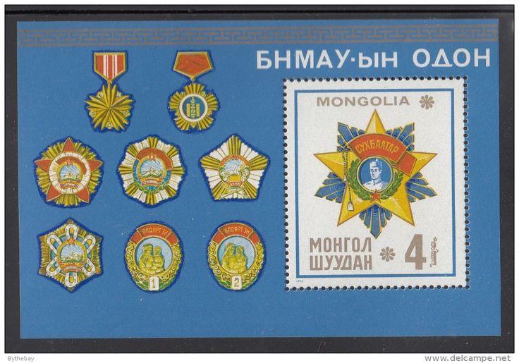 Mongolia MNH Scott #913 Souvenir sheet 4t Sukhe Bator Medals .