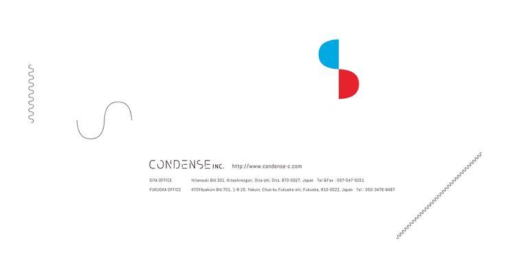 コンデンスは、福岡県・大分県のホームページ制作会社です。
