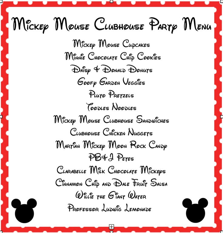 mickey mouse clubhouse printable signs | Mickey Mouse Party Food Ideas from playpartypin.com #MickeyMouse # ...