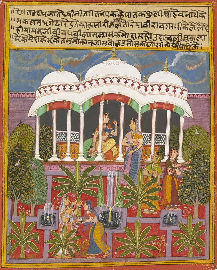The Distraught Heroine - An Illustration from a Rasikapriya (The Cultivated Lover). Opaque pigments and gold on paper, India, Mewar, ca. 1660